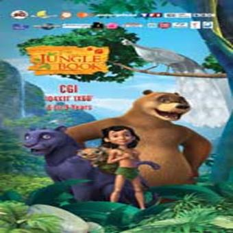 http://www.indiantelevision.com/sites/default/files/styles/340x340/public/images/tv-images/2015/09/28/Jungle%20Book.jpg?itok=BF8kBU25