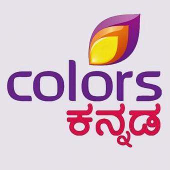 https://www.indiantelevision.com/sites/default/files/styles/340x340/public/images/tv-images/2015/10/18/Colors%20Kannada4%20copy.jpg?itok=I3OeqlFT
