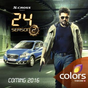 https://www.indiantelevision.com/sites/default/files/styles/340x340/public/images/tv-images/2015/10/20/24-poster.jpg?itok=95cBWsLM