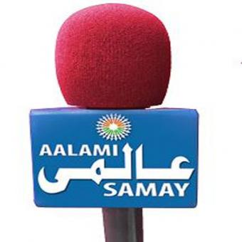 http://www.indiantelevision.com/sites/default/files/styles/340x340/public/images/tv-images/2015/10/20/Aalami%20Sahara.jpg?itok=6jY7aVCh