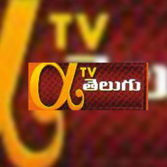 http://www.indiantelevision.com/sites/default/files/styles/340x340/public/images/tv-images/2016/01/04/Alpha%20Telugu.jpg?itok=yYxYN0ow