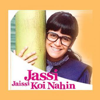 https://www.indiantelevision.com/sites/default/files/styles/340x340/public/images/tv-images/2016/01/04/Jassi%20Jassi%20Koi%20Nahi.jpg?itok=zIcS5b5P