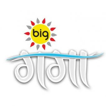 https://www.indiantelevision.com/sites/default/files/styles/340x340/public/images/tv-images/2016/01/06/ganga.jpg?itok=7oIEbM3T