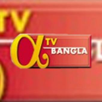https://www.indiantelevision.com/sites/default/files/styles/340x340/public/images/tv-images/2016/01/07/Alpha%20Bangla.jpg?itok=fXwcnzN_