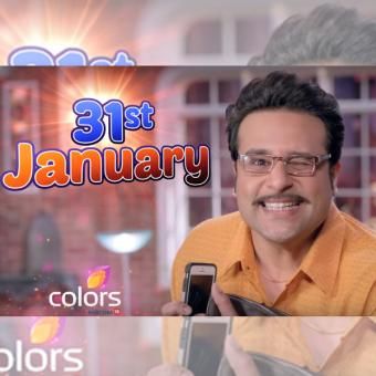 http://www.indiantelevision.com/sites/default/files/styles/340x340/public/images/tv-images/2016/01/22/krishna.jpg?itok=X0URSlCB