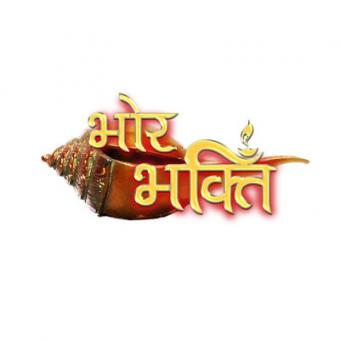 https://www.indiantelevision.com/sites/default/files/styles/340x340/public/images/tv-images/2016/02/03/Untitled-1_0.jpg?itok=DYn9YOe-