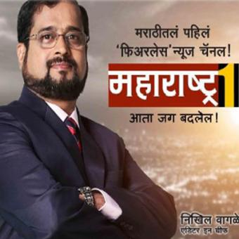 http://www.indiantelevision.com/sites/default/files/styles/340x340/public/images/tv-images/2016/02/23/Untitled-1_3.jpg?itok=MsHXGKeV