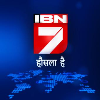 https://www.indiantelevision.com/sites/default/files/styles/340x340/public/images/tv-images/2016/03/15/Ibn7.jpg?itok=4Jbtu3HV