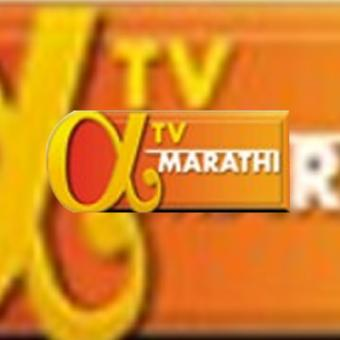https://www.indiantelevision.com/sites/default/files/styles/340x340/public/images/tv-images/2016/03/16/Alpha%20marathi.jpg?itok=AYw7h9Ao