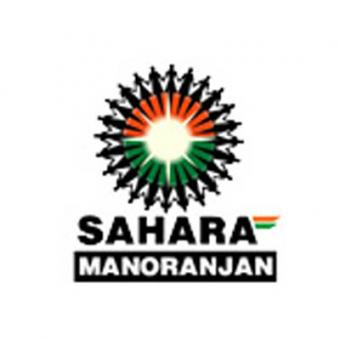 https://www.indiantelevision.com/sites/default/files/styles/340x340/public/images/tv-images/2016/03/22/Sahara%20Manoranjan.jpg?itok=G1qfGvF6