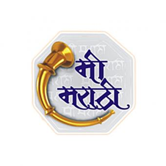 https://www.indiantelevision.com/sites/default/files/styles/340x340/public/images/tv-images/2016/03/25/Mi%20Marathi.jpg?itok=zLXZXfbf