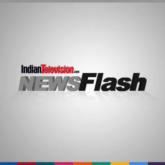 https://us.indiantelevision.com/sites/default/files/styles/340x340/public/images/tv-images/2016/03/31/news-flash.jpg?itok=5mHdh4aJ