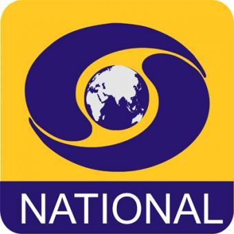 https://www.indiantelevision.com/sites/default/files/styles/340x340/public/images/tv-images/2016/04/26/DD-National.jpg?itok=b_K-6jcZ