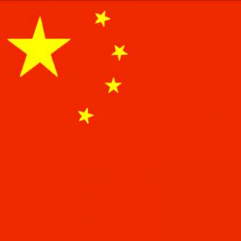 https://www.indiantelevision.com/sites/default/files/styles/340x340/public/images/tv-images/2016/05/12/china%20flag.jpg?itok=h5K7Q3vX