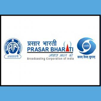 https://www.indiantelevision.com/sites/default/files/styles/340x340/public/images/tv-images/2016/05/13/Prasar%20Bharati.jpg?itok=13rfqaX4