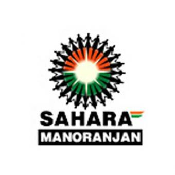 https://www.indiantelevision.com/sites/default/files/styles/340x340/public/images/tv-images/2016/05/17/Sahara%20Manoranjan.jpg?itok=1NTC6KdY