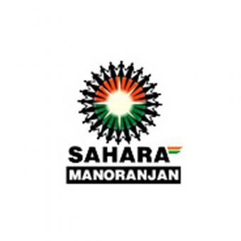 https://www.indiantelevision.com/sites/default/files/styles/340x340/public/images/tv-images/2016/05/27/Sahara%20Manoranjan.jpg?itok=BSNbEyDw