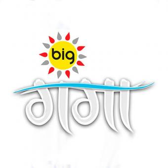 https://www.indiantelevision.com/sites/default/files/styles/340x340/public/images/tv-images/2016/06/01/BIG-Ganga_Logo.jpg?itok=mF0sNZ3O