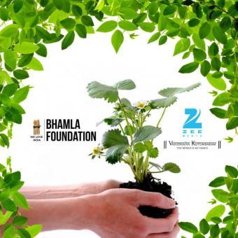 https://www.indiantelevision.com/sites/default/files/styles/340x340/public/images/tv-images/2016/06/01/bhamla-foundation.jpg?itok=vb2J2fKH