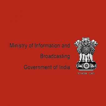 https://www.indiantelevision.com/sites/default/files/styles/340x340/public/images/tv-images/2016/06/09/i%26b%20ministry.jpg?itok=1zI3Rg98