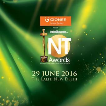 https://www.indiantelevision.com/sites/default/files/styles/340x340/public/images/tv-images/2016/06/29/NT-Award.jpg?itok=n2QEvgOZ