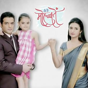https://www.indiantelevision.com/sites/default/files/styles/340x340/public/images/tv-images/2016/06/30/Untitled-1_13.jpg?itok=HevYsJXV