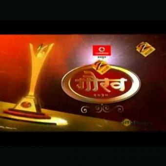 https://www.indiantelevision.com/sites/default/files/styles/340x340/public/images/tv-images/2016/07/14/Zee%20Gaurav%20awards.jpg?itok=l5W8Dcwk