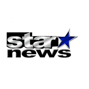 https://www.indiantelevision.com/sites/default/files/styles/340x340/public/images/tv-images/2016/07/15/Star%20News.jpg?itok=eKsbGROS