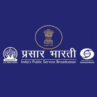 https://www.indiantelevision.com/sites/default/files/styles/340x340/public/images/tv-images/2016/07/21/Prasar%20Bharati.jpg?itok=p27CsMgc