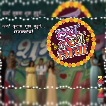 https://www.indiantelevision.com/sites/default/files/styles/340x340/public/images/tv-images/2016/07/25/Yuva.jpg?itok=M-p8TfHE