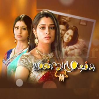 https://www.indiantelevision.com/sites/default/files/styles/340x340/public/images/tv-images/2016/08/10/Tamil%20TV.jpg?itok=QEE4v_P8