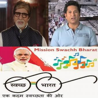 https://www.indiantelevision.com/sites/default/files/styles/340x340/public/images/tv-images/2016/09/27/Swachh%20Bharat.jpg?itok=Rnuq3HLT