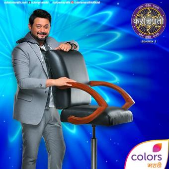 https://www.indiantelevision.com/sites/default/files/styles/340x340/public/images/tv-images/2016/09/29/Untitled-1_11.jpg?itok=IkrJlaXy
