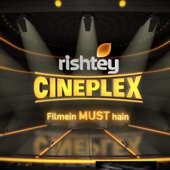 https://www.indiantelevision.com/sites/default/files/styles/340x340/public/images/tv-images/2016/09/30/Rishtey%20Cineplex.jpg?itok=6vIHrFZo