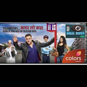 https://www.indiantelevision.com/sites/default/files/styles/340x340/public/images/tv-images/2016/10/13/bigg-boss-800x800.jpg?itok=03ByBh3v