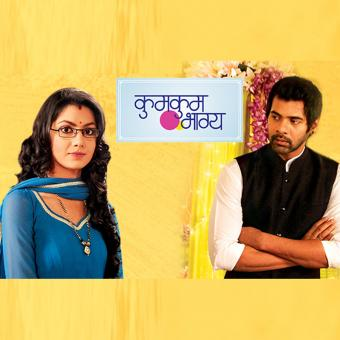 https://www.indiantelevision.com/sites/default/files/styles/340x340/public/images/tv-images/2016/10/21/KUMKUMBHAGYA-800x800.jpg?itok=ja6CmQBQ