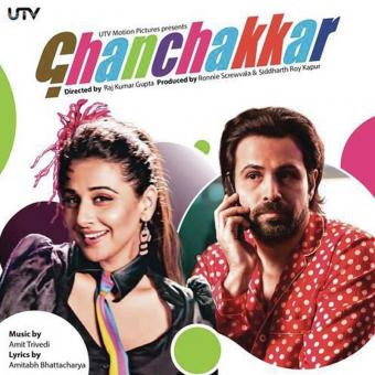 https://www.indiantelevision.com/sites/default/files/styles/340x340/public/images/tv-images/2016/10/24/ghanchakkar-800x800.jpg?itok=Y9vO7bF9