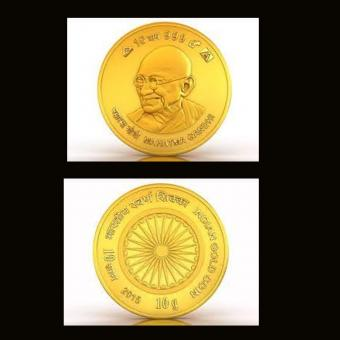 http://www.indiantelevision.com/sites/default/files/styles/340x340/public/images/tv-images/2016/10/27/gold-coin-800x800.jpg?itok=NulbZFsO