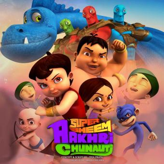 https://www.indiantelevision.com/sites/default/files/styles/340x340/public/images/tv-images/2016/11/01/Super-Bheem-Aakhri-Chunauti-Final-Poster.jpg?itok=Sln7yK9M