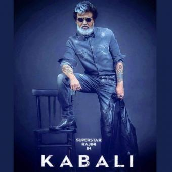 http://www.indiantelevision.com/sites/default/files/styles/340x340/public/images/tv-images/2016/11/08/KABALI-800x800.jpg?itok=zXXy0VIR