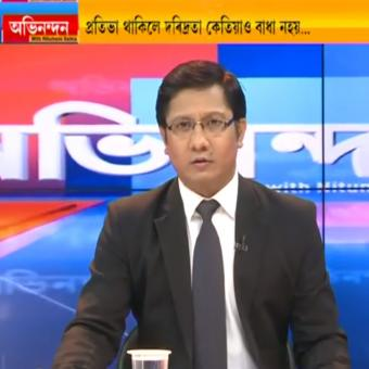 https://www.indiantelevision.com/sites/default/files/styles/340x340/public/images/tv-images/2016/11/08/pratidintime800x800_0.jpg?itok=GeQWLMTQ