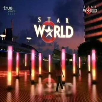 https://www.indiantelevision.com/sites/default/files/styles/340x340/public/images/tv-images/2016/11/10/star-world-800x800.jpg?itok=_OXtBVKC