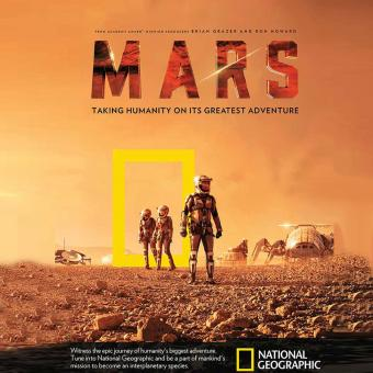 https://www.indiantelevision.com/sites/default/files/styles/340x340/public/images/tv-images/2016/11/12/Mars.jpg?itok=Xr-tarbV