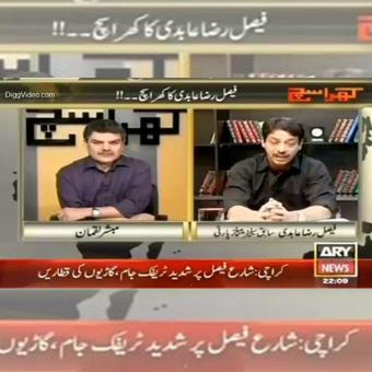 http://www.indiantelevision.com/sites/default/files/styles/340x340/public/images/tv-images/2016/12/07/Ary-news.jpg?itok=GsLtt2D9