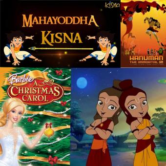 https://www.indiantelevision.com/sites/default/files/styles/340x340/public/images/tv-images/2016/12/26/Discover-kids_0.jpg?itok=JICG3dfJ