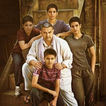 https://www.indiantelevision.com/sites/default/files/styles/340x340/public/images/tv-images/2016/12/27/Dangal.jpg?itok=afIWmnkH