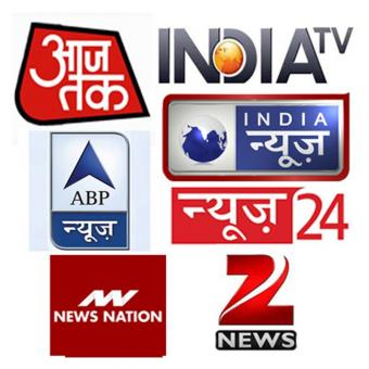https://www.indiantelevision.com/sites/default/files/styles/340x340/public/images/tv-images/2017/01/10/news-channel.jpg?itok=nlHH7_GJ