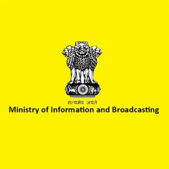https://www.indiantelevision.com/sites/default/files/styles/340x340/public/images/tv-images/2017/01/11/i%26b%20ministry.jpg?itok=CNeLTi4a