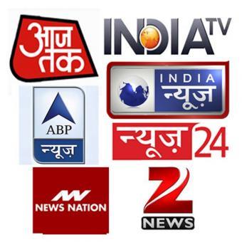 https://www.indiantelevision.com/sites/default/files/styles/340x340/public/images/tv-images/2017/01/13/news-channel.jpg?itok=Cnt9fIR-
