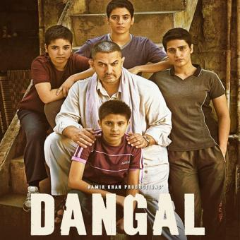 https://www.indiantelevision.com/sites/default/files/styles/340x340/public/images/tv-images/2017/01/16/dangal.jpg?itok=Nx929MUO